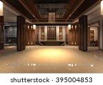 Stock photo hotel lobby 395004853