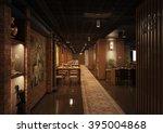 hotel  restaurant 2 | Shutterstock . vector #395004868