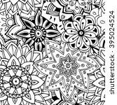 seamless pattern texture.... | Shutterstock .eps vector #395024524