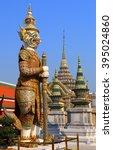 statue of a sahassadeja   giant ... | Shutterstock . vector #395024860