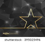 creative vector star. art... | Shutterstock .eps vector #395025496
