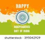 ornametal poster independence... | Shutterstock .eps vector #395042929