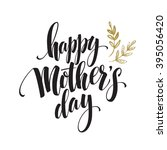 happy mothers day hand drawn... | Shutterstock .eps vector #395056420