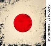 japan grunge flag background of ... | Shutterstock . vector #395072050