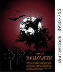 halloween background or... | Shutterstock .eps vector #39507715
