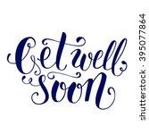brush lettering in black and... | Shutterstock .eps vector #395077864