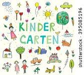 kindergarten banner with funny... | Shutterstock .eps vector #395085196