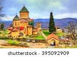 Gelati Monastery In Caucasus...