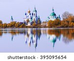 Rostov. Gold Ring Of Russia