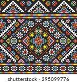 embroidered good like old... | Shutterstock .eps vector #395099776
