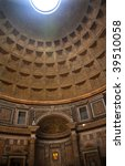 Small photo of Pantheon Cupola Oculus Hole Ceiling Rome Italy Basilica Palatina First built in 27BC by Agrippa and rebuilt by Hadrian in the Second Century Became oldest church in 609 Oculus is open to the air