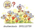 find a similar butterfly game | Shutterstock .eps vector #395113759