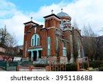 anina village caras severin... | Shutterstock . vector #395118688
