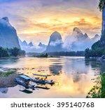 landscape of guilin  li river... | Shutterstock . vector #395140768