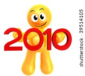 funny 3d icon holding new year... | Shutterstock . vector #39514105