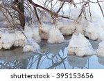 Dead Sea Salt Lumps Vacation...