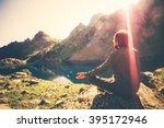 bearded man meditating yoga... | Shutterstock . vector #395172946