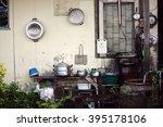 traditionall thai household | Shutterstock . vector #395178106