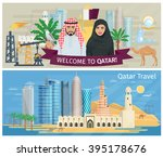 qatar banner set with national... | Shutterstock .eps vector #395178676