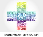 public health word cloud ... | Shutterstock .eps vector #395222434