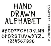 alphabet. hand drawn letters... | Shutterstock . vector #395239078