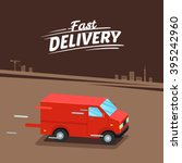 delivery concept. fast delivery ... | Shutterstock .eps vector #395242960