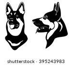 dog | Shutterstock .eps vector #395243983