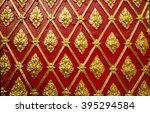 golden wall sculpture asian... | Shutterstock . vector #395294584