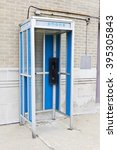 Abandoned Phone Booth Ii