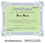 isolated certificate with the... | Shutterstock .eps vector #395312053