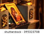Church Icon Of Mother Of God ...