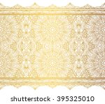 mandala seamless pattern...   Shutterstock .eps vector #395325010