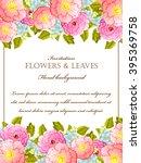 romantic invitation. wedding ... | Shutterstock . vector #395369758