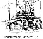 urban sketch  city street with... | Shutterstock .eps vector #395394214