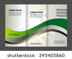 tri fold brochure design and... | Shutterstock .eps vector #395405860