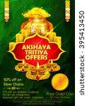 illustration of akshaya tritiya ...   Shutterstock .eps vector #395413450