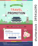 travel event template | Shutterstock .eps vector #395416390
