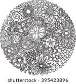 vector decorative mandala with... | Shutterstock .eps vector #395423896