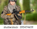russian soldier loading his... | Shutterstock . vector #395474659