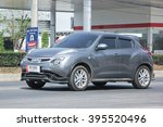 chiangmai  thailand  february... | Shutterstock . vector #395520496