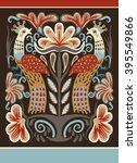original ukrainian hand drawn...   Shutterstock .eps vector #395549866