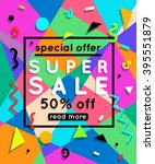 1980s sale banner style. vector ... | Shutterstock .eps vector #395551879