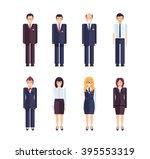 stock vector set of isolated... | Shutterstock .eps vector #395553319
