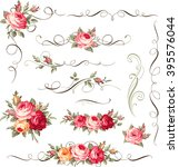 calligraphic floral ornament... | Shutterstock .eps vector #395576044