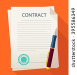 business illustration contract... | Shutterstock .eps vector #395586349