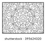 Vector Abstract Pattern Page...