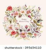vintage vector greeting card... | Shutterstock .eps vector #395654110