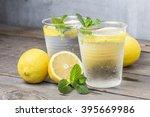 homemade lemonade with fresh... | Shutterstock . vector #395669986