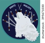 logo white wolves   Shutterstock .eps vector #395671030
