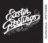vector white hand lettering... | Shutterstock .eps vector #395733880